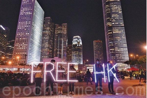 國安法削弱香港競爭力 財金人士執業面臨風險