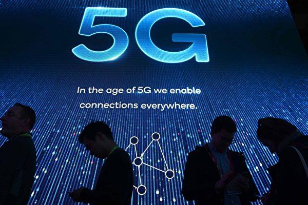 7月3日消息,印度決定將中國科技華為從5G推出計劃中撤出,以防範來自中國和5G技術的網絡釣魚攻擊威脅。(ROBYN BECK/AFP via Getty Images)