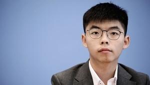 黃之鋒無懼國安法繼續參選:香港人未投降