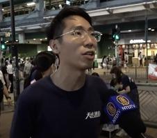 警察令拆「光復香港 時代革命」橫額 「天水連線」指國安法凌駕法治 籲港人反抗