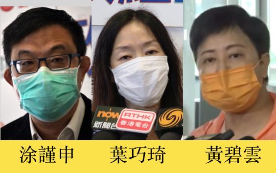 大律師公會副主席葉巧琦今(7月4日)表示,不能同意單以「光復香港,時代革命」口號來判定違反「港版國安法」。(大紀元合成)