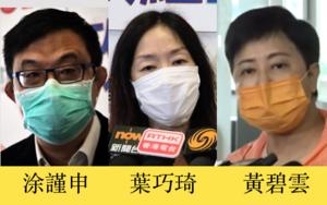 大律師公會副主席葉巧琦:不能單以「光復香港 時代革命」口號判違反國安法