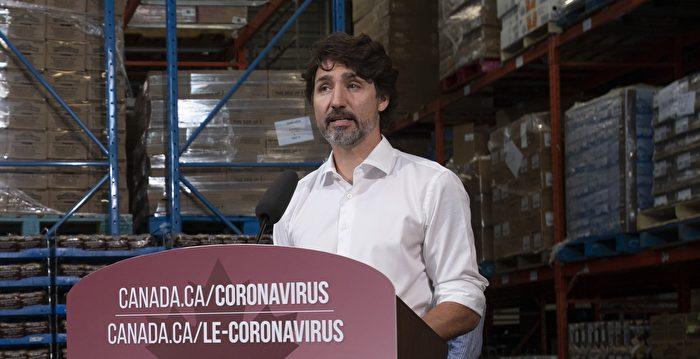 中共於6月30日強推「港版國安法」,加拿大採取行動抵制。總理特魯多7月3日表示,加拿大暫停與香港的引渡條約及停售軍用品,作為對「港版國安法」的回應。(網路圖片)
