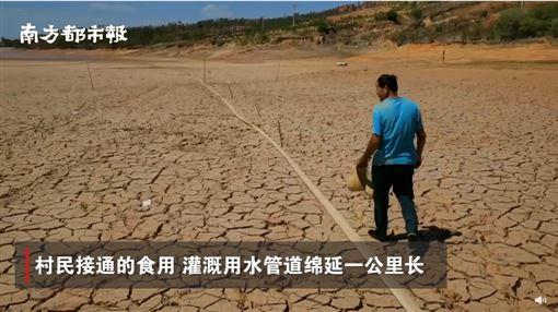 中國雲南等地入春後也出現嚴重旱災。(圖/翻攝自南方都市報)
