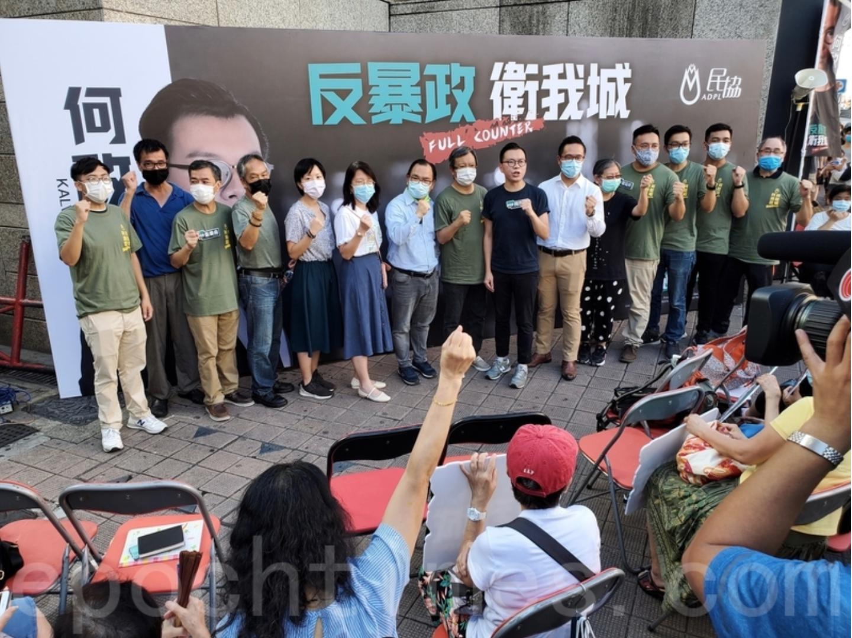 香港民主民生協進會(民協)今日(7月5日)在深水埗舉行以「香港人迎戰」為題的九龍西街坊集氣活動,多位民協成員及區議員發言,呼籲每一位市民都能在7月11、12日的民主派民間初選日進行投票,用實際行動向極權施壓。(宋碧龍 / 大紀元)