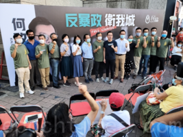 楊彧:對抗暴政 爭取民生