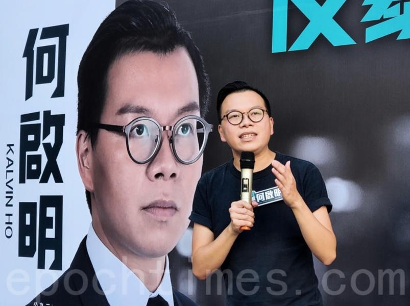 何啟明:每一天都是抗爭日 香港人「全力反擊」!