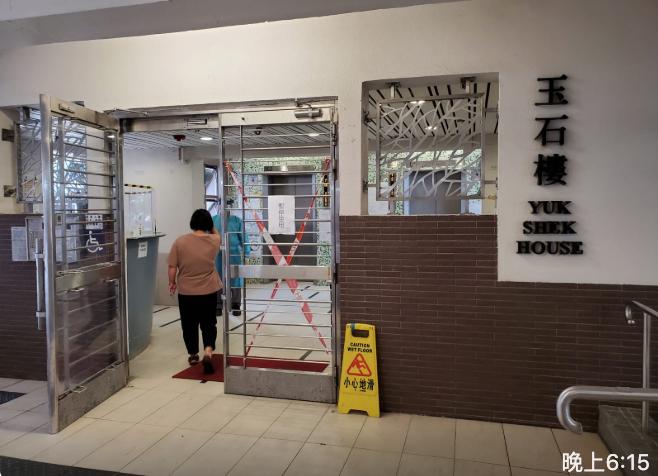 坪石邨食肆有員工確診 衞生署清潔消毒玉石樓