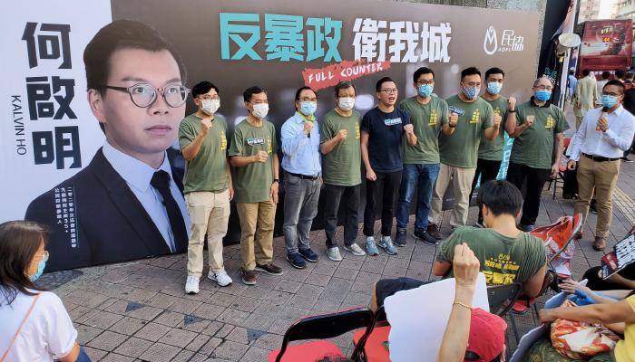 民協昨日在深水埗舉行以「香港人迎戰」為題的九龍西街坊集氣活動,並呼籲市民在7月11、12日投票支持民主派初選。(宋碧龍/大紀元)