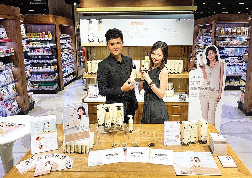 台灣首創珍奶洗髮精 洗出亮麗秀髮