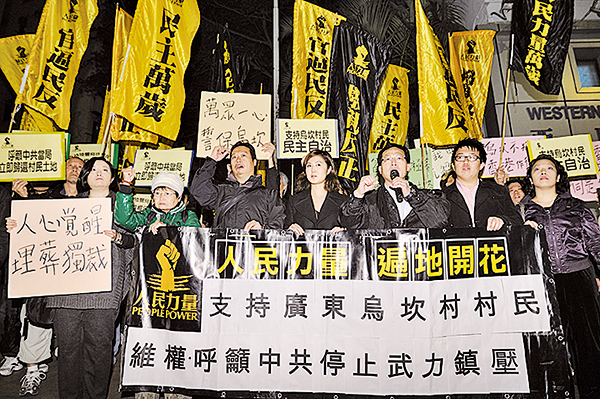 2011年12月20日晚,人民力量成員用燭光聲援烏坎村村民的維權。(大紀元資料圖片)