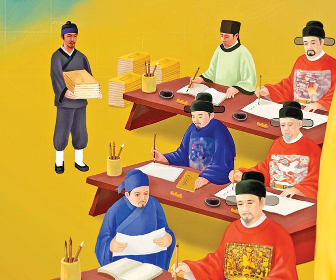 下令編撰中國歷史上最大的一部百科全書《永樂大典》。(羊妹/大紀元)