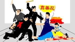 新疆石河子市「職業技術培訓學校」的罪惡