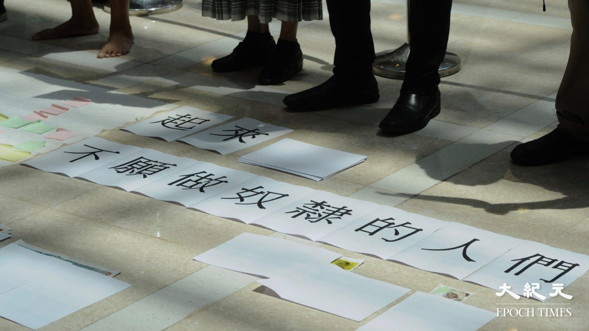 政府不讓提「光復香港,時代革命」的字眼,抗爭者就換個說法,同樣意味深長。(宋碧龍 / 大紀元)