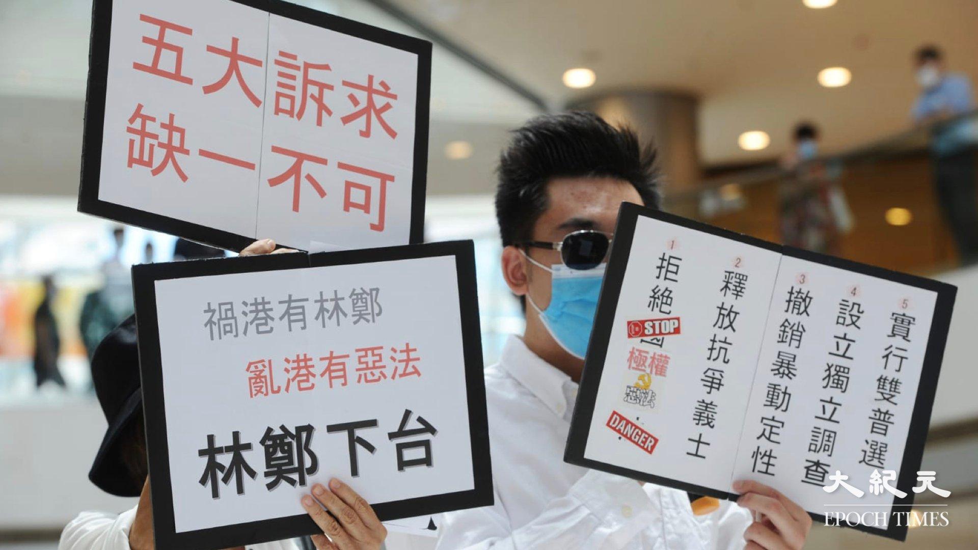 政府不讓提「光復香港,時代革命」的字眼,抗爭者就用數字來表達,一聲「唱數字歌」,眾人跟著齊唱:「05432680,04640242,09820,25374,5201314... ...」(宋碧龍 / 大紀元)