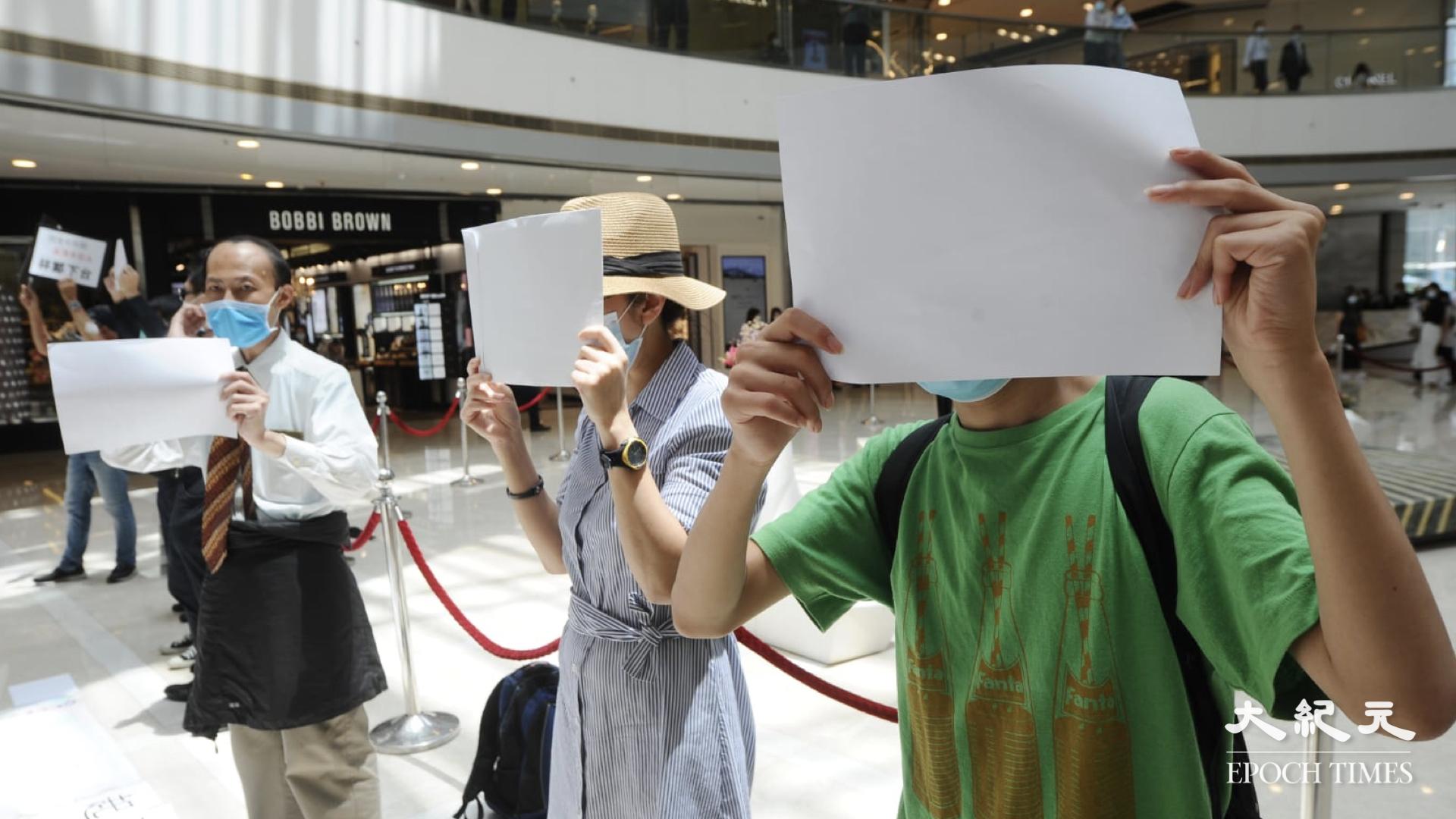 政府不讓提「光復香港,時代革命」的字眼,抗爭者就手舉無字天書,此時無聲勝有聲。(宋碧龍 / 大紀元)