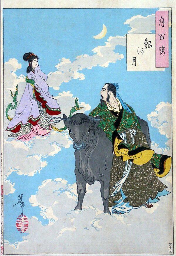 牛郎織女(維基百科)