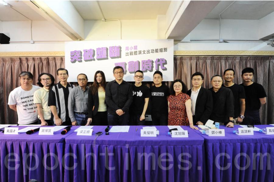 周小龍宣佈參選立會選舉 藍變黃獲各界支持