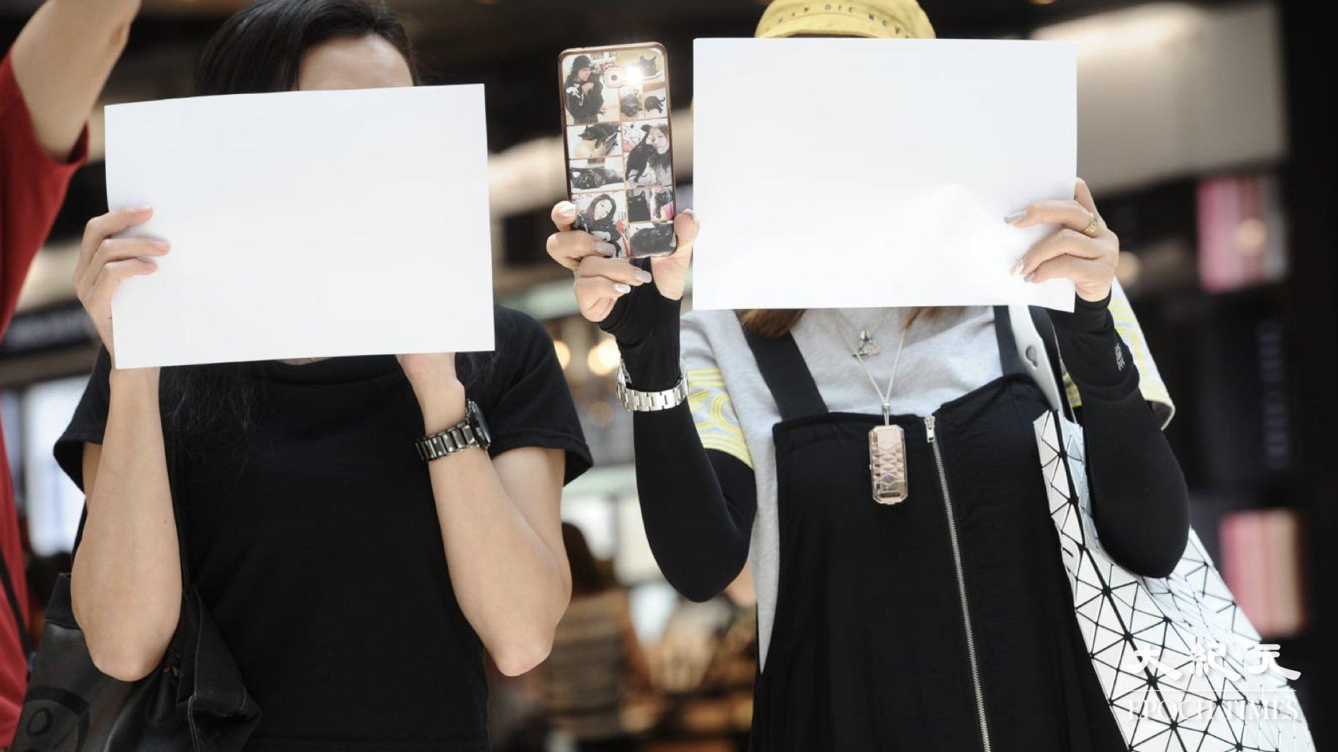 7月6日,在中環IFC市民展示白紙抗議。(宋碧龍/大紀元)