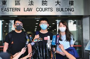6.21涉圍警總周庭認罪 黃之鋒林朗彥不認罪