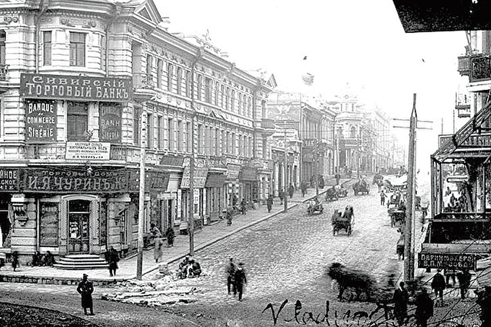 1910年代的海參崴。(公有領域)