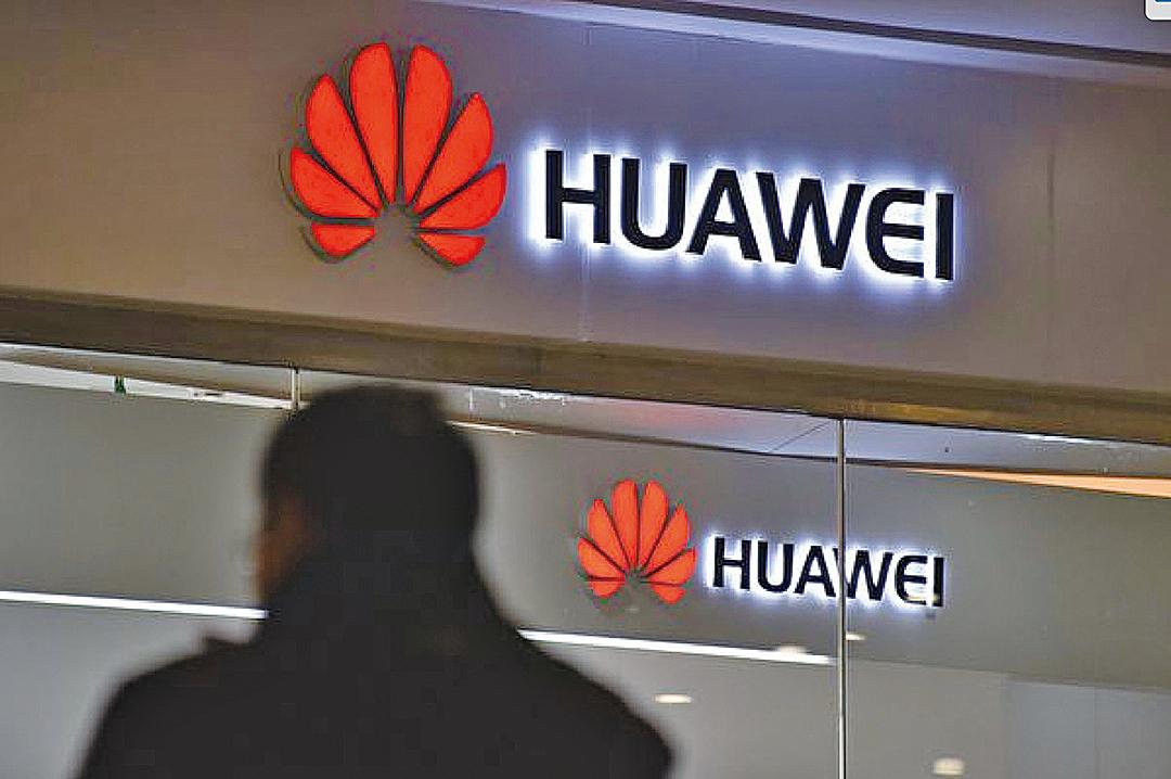 因擔憂晶片不足,華為推遲了今年新款旗艦手機生產。(AFP)