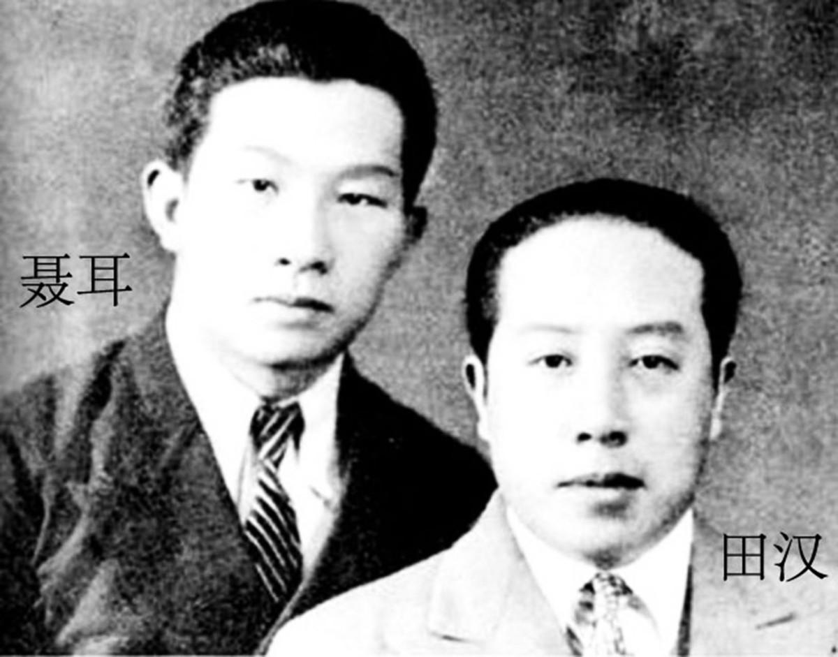 中共國歌作詞者田漢(右)與作曲者聶耳(左)。(網絡圖片)