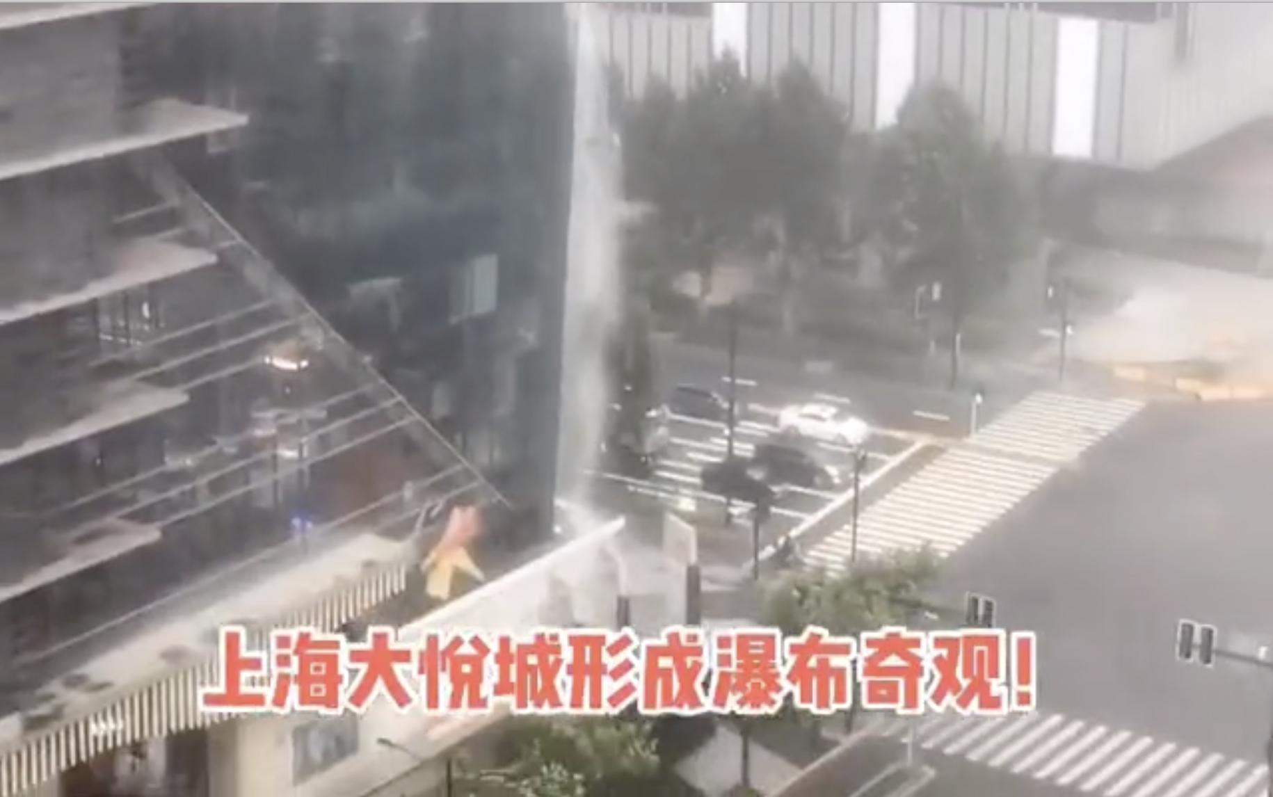 上海購物中心大悅城驚現瀑布。(影片截圖)