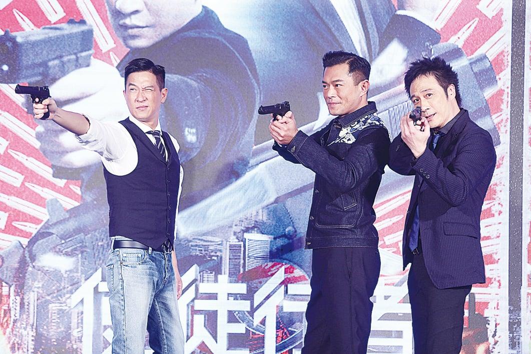 《使徒行者》的三位男主角張家輝(左)、古天樂(中)和吳鎮宇在北京出席電影發佈會。(網絡圖片)