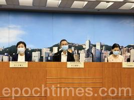 衛生署疫情報告記者會 本港今日新增14宗確診個案