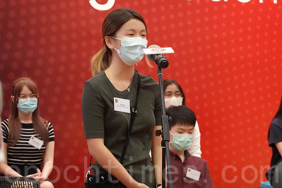 英皇佐治五世學校的狀元韓裔學生Jun(Yeji Lim)選擇就讀香港大學醫科。(曾蓮/大紀元)