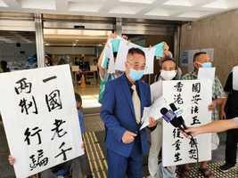 郭卓堅入稟司法覆核 指林鄭刊憲「港版國安法」違反《基本法》