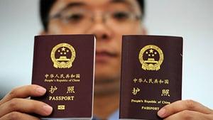 中共嚴控六類人取得外國籍或綠卡