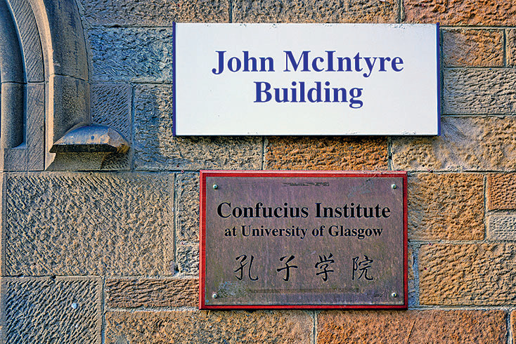 孔子學院遭各國抵制 中共低調改名引民眾嘲諷
