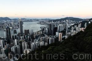 香港人關於英國之常見問題解答