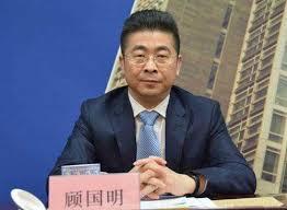 7月7日上午,中國工商銀行上海分行前黨委書記、行長顧國明受賄案開庭審理。(網絡圖片)