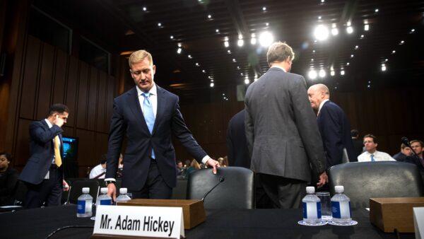 美國司法部副助理部長亞當‧希基(Adam S. Hickey)(Getty Images)