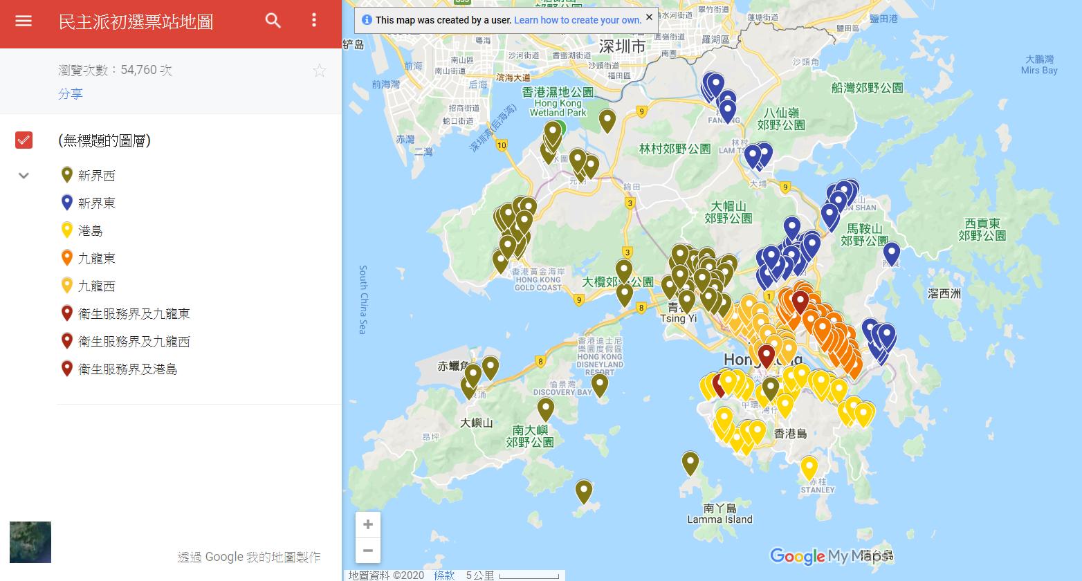民主派將於周末(7月11、12 日)舉行初選投票的253個投票站分佈圖。(Google map)