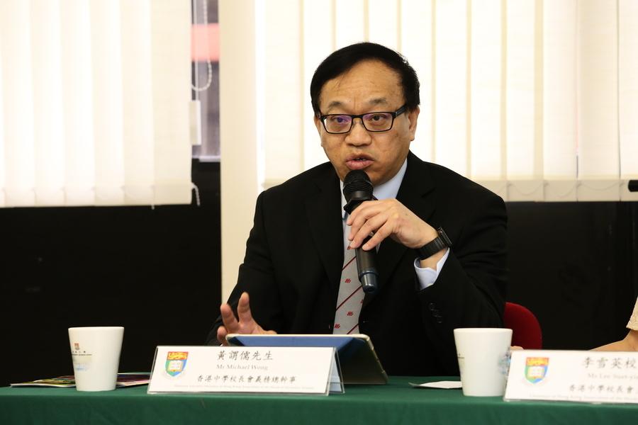 「國安法」下學校欠法律知識應對 黃謂儒籲當局儘快與業界商討