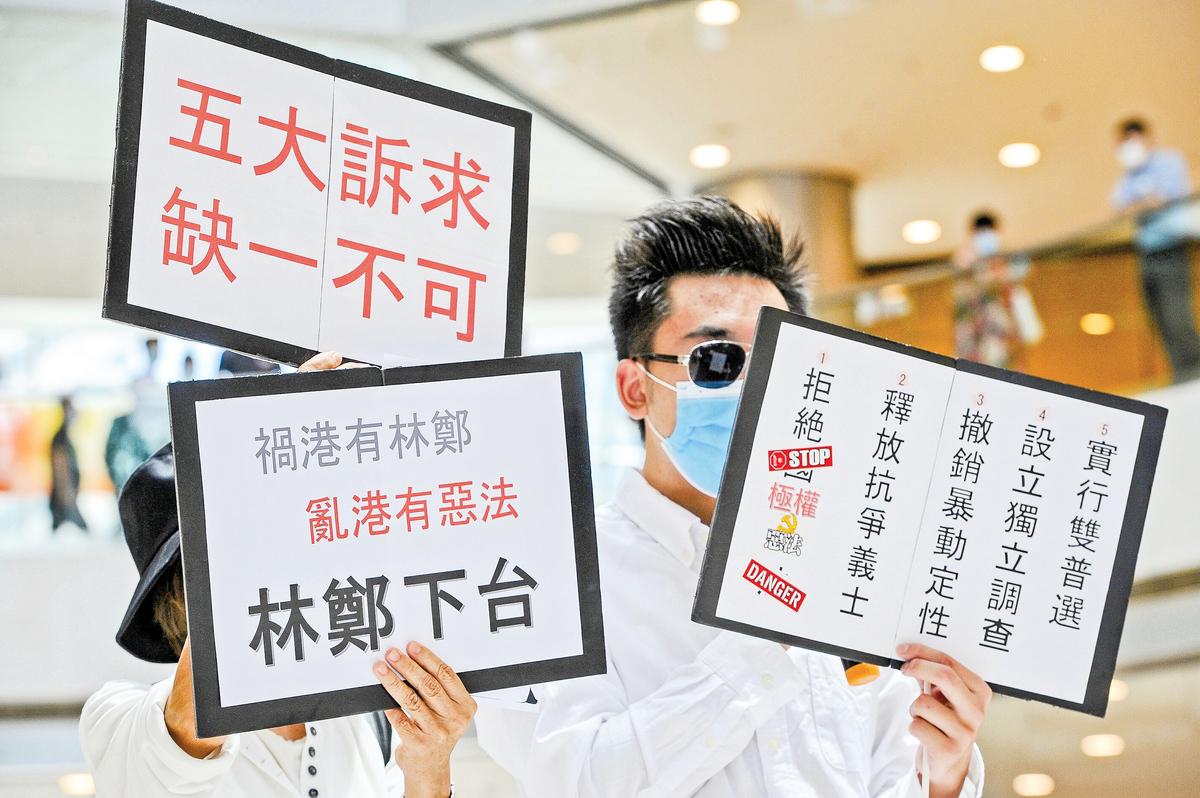 7月6日「港版國安法」實施後首個「和你Lunch」活動,港人堅持抗爭。(宋碧龍/大紀元)