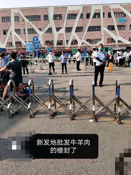 確診患者曾光顧 北京六大批發市場停業