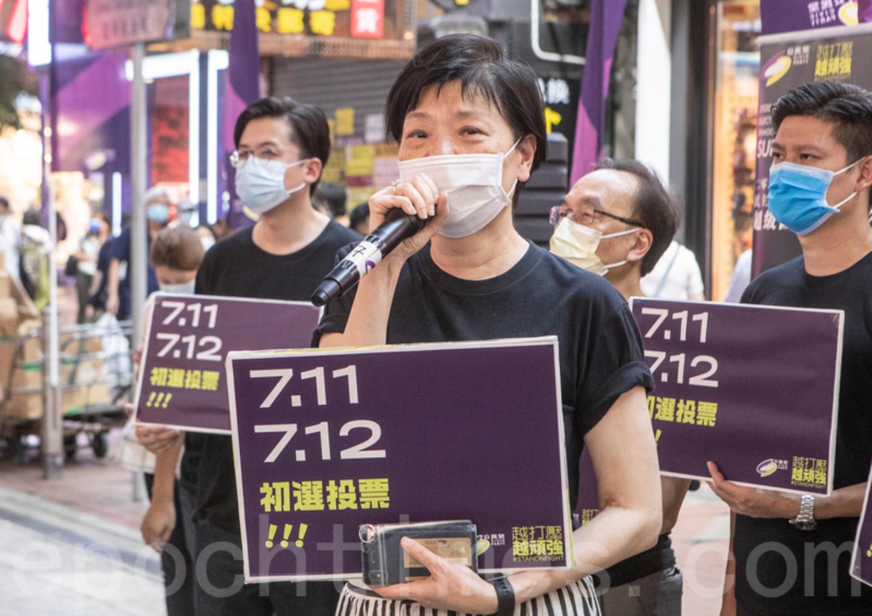 余若薇呼籲市民:「請大家不要自我放棄、不要自我審查」。(余剛/大紀元)
