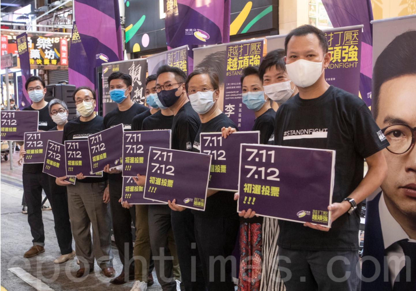 今日(7月9日),公民黨立法會選舉候選人一同在銅鑼灣舉行催票活動,香港資深大律師、前公民黨黨魁及主席余若薇表示,越多人投票對自身的保障越大。(余剛/大紀元)