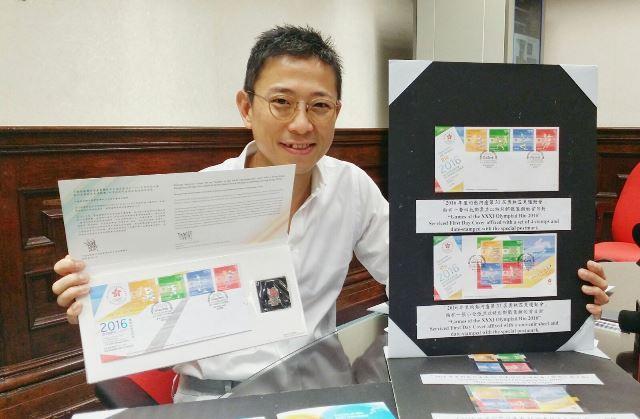 香港郵政日推出一套以第31屆奧林匹克運動會(里約奧運)為題的特別郵票及相關郵品。(宋祥龍/大紀元)