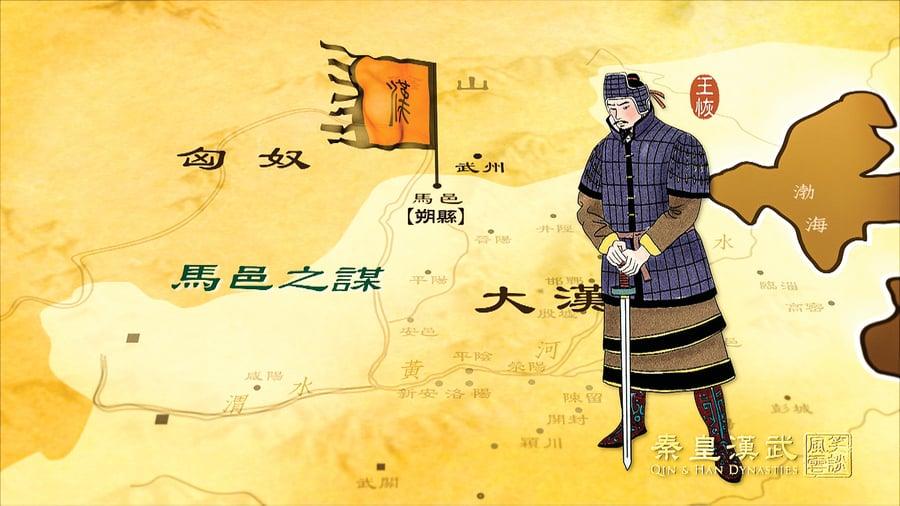 笑談風雲 : 【秦皇漢武】第三十二章 戰端初起  (2)