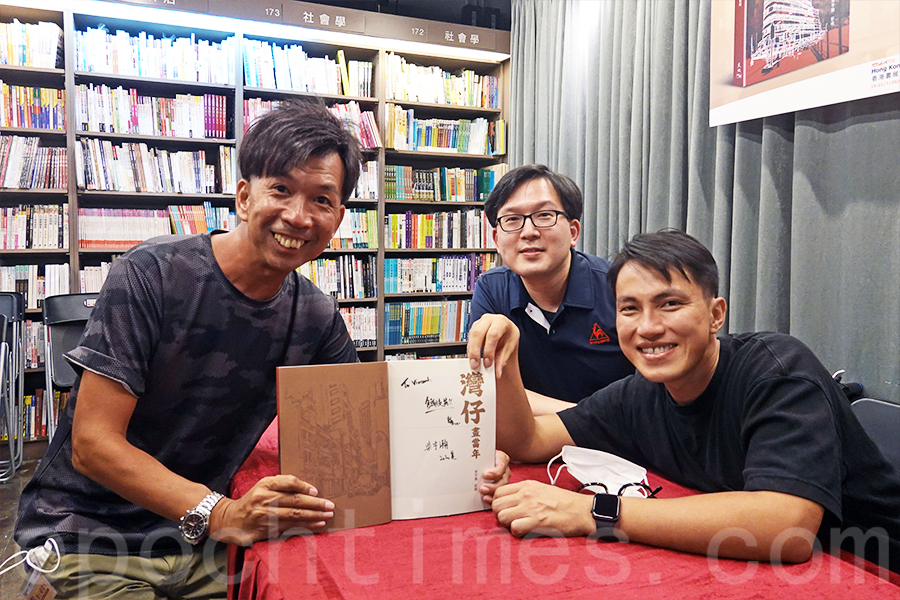 《灣仔畫當年》新書發佈會後的簽名會,兩位作者與讀者合照。(曾蓮/大紀元)
