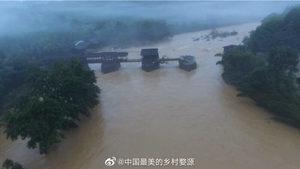 江西800年廊橋被洪水沖毀 網民痛惜不已