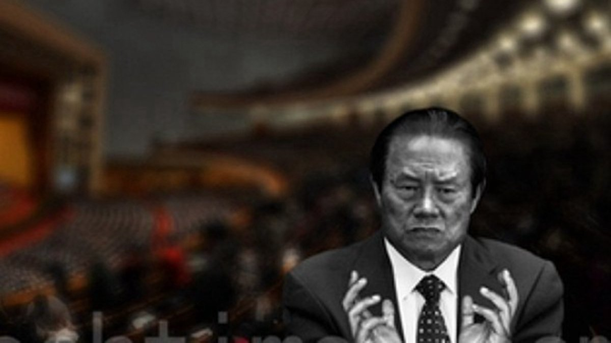 港媒曾披露,周永康稱自己擁有的300張色情光碟與色情雜誌是中共公安局贈送的。(合成圖片)