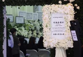 明年才下葬?賭王何鴻燊價值連城棺木近790萬