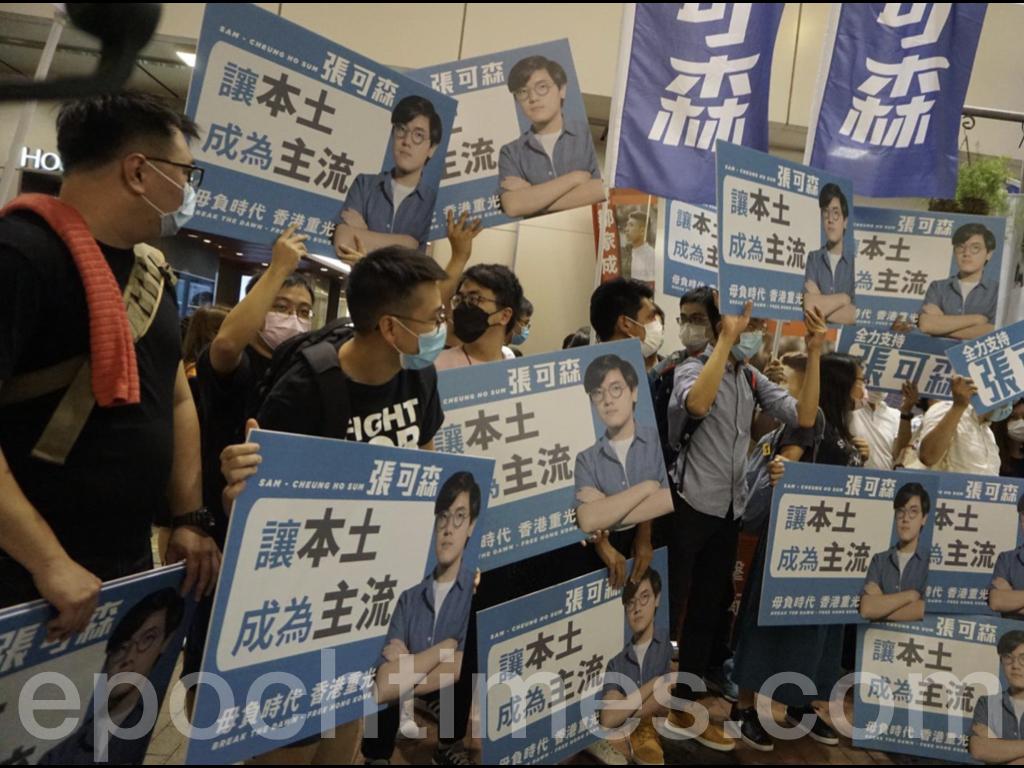 張可森,他的支持者手舉「讓本土成為主流」的標語為張可森參選進行造勢,張可森表示,無論發生什麼事香港人都要相信自己,一起走下去。「無論將來發生什麼,請大家記住『我是一個香港人』。」(Jerry / 大紀元)